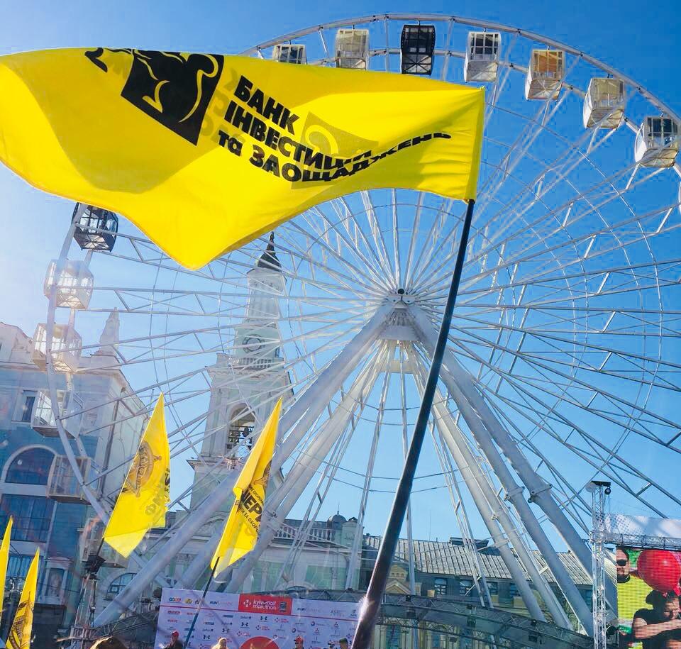 БАНК ІНВЕСТИЦІЙ ТА ЗАОЩАДЖЕНЬ на 8th Nova Poshta Kyiv Half Marathon