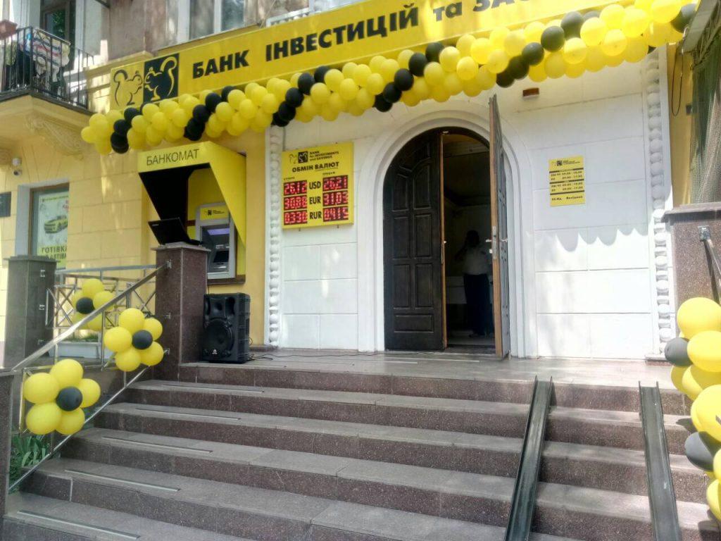 Урочисто відкрито нове відділення  у м. Кривий Ріг