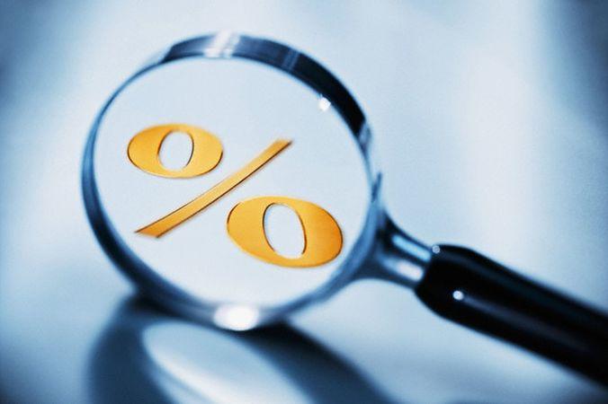 Щодо зміни умов нарахування та розміру процентних ставок за картковими рахунками фізичних осіб