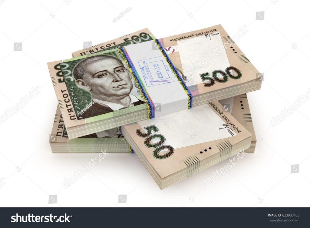 Інформація для діючих вкладників щодо депозиту «Активний»
