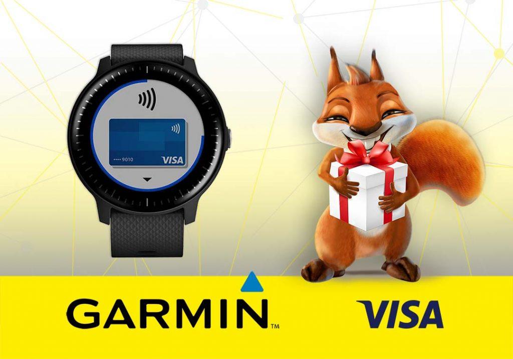Ми запустили новий зручний сервіс оплати Garmin Pay!