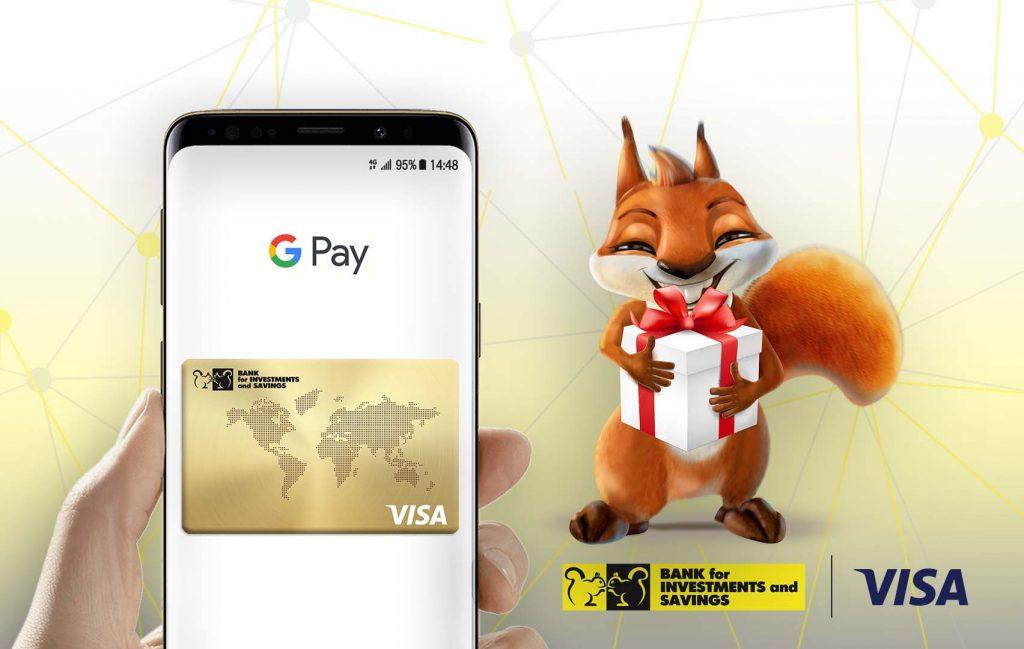 Google Pay! Сплачуйте за покупки ЛЕГКО, ЗРУЧНО, НАДІЙНО!