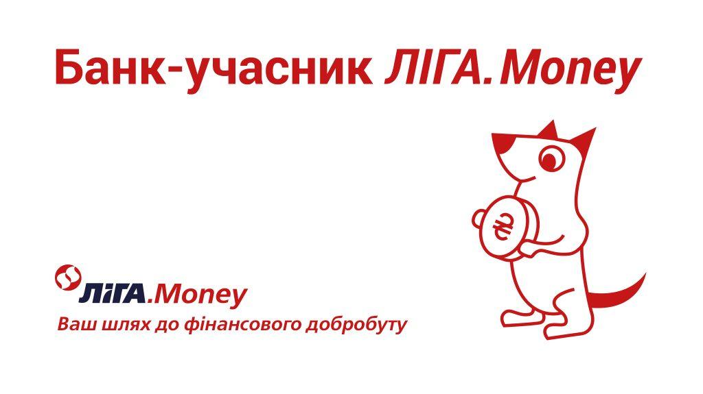 Банк став учасником Ліга.Money