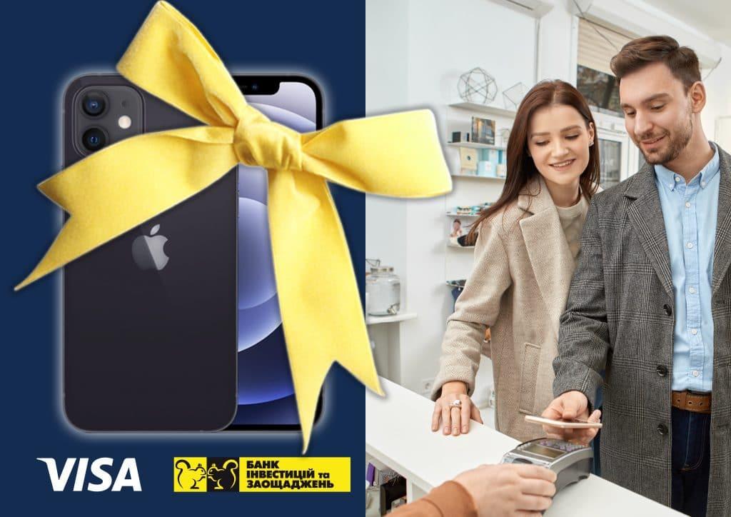 Вітаємо переможця Акції «Гроші добре витрачай – подарунки забирай!»