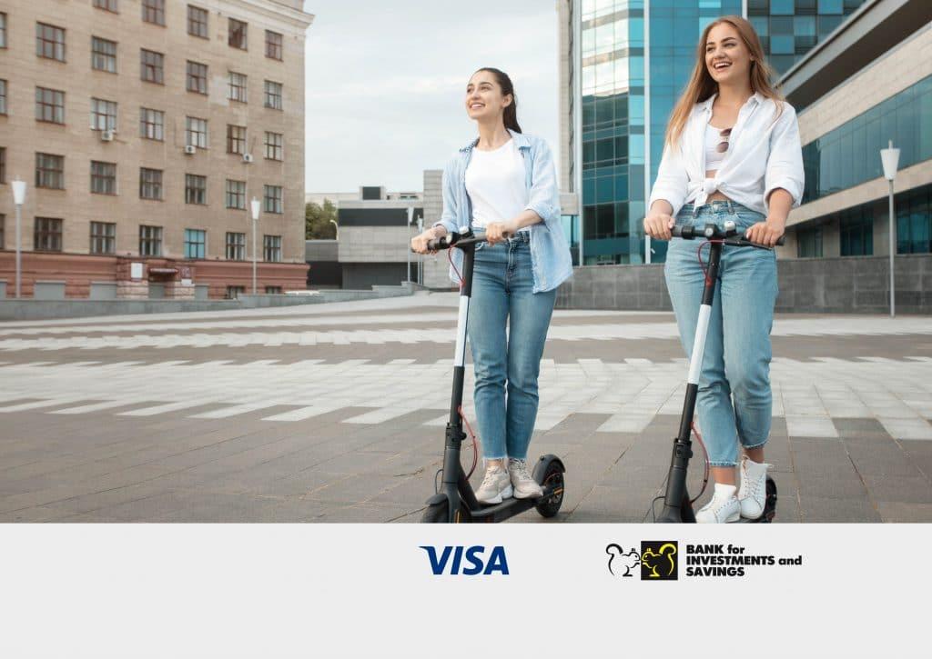 Чудові подарунки за прості розрахунки з карткою Visa від BISbank!