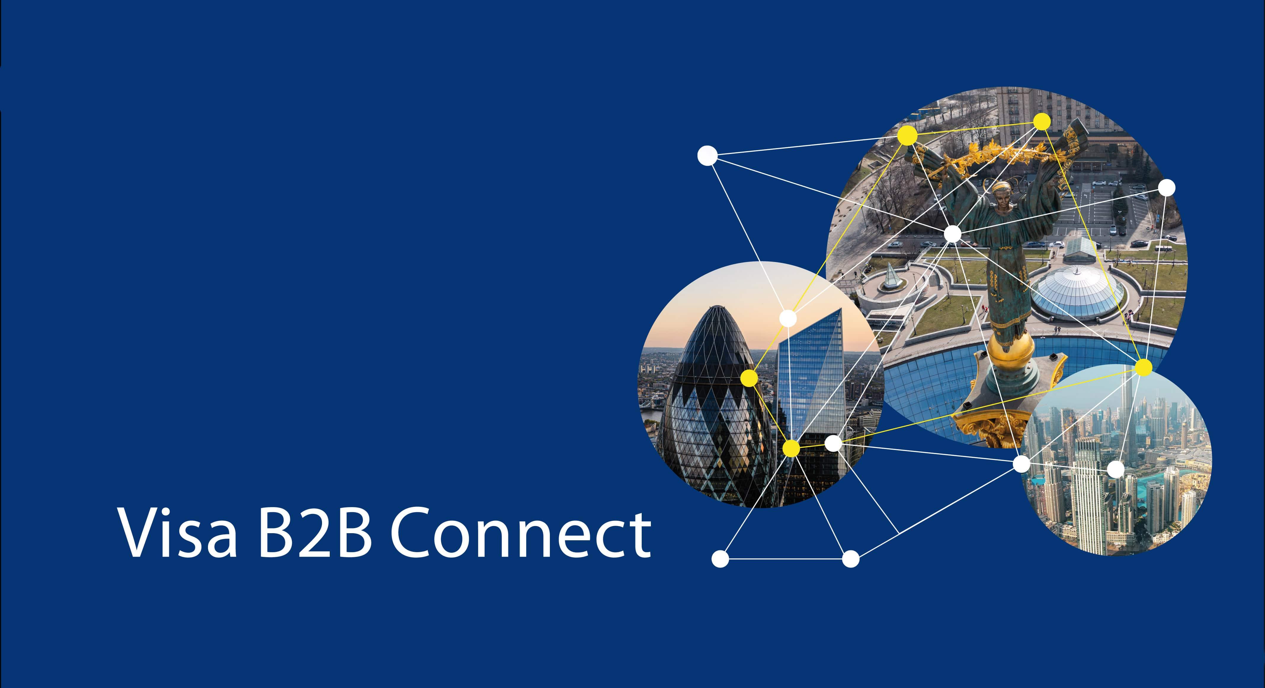 Акція «Вперше в Україні сервіс Visa B2B Connect від BISbank!»