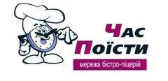 kafe-chas-poyisti-logo