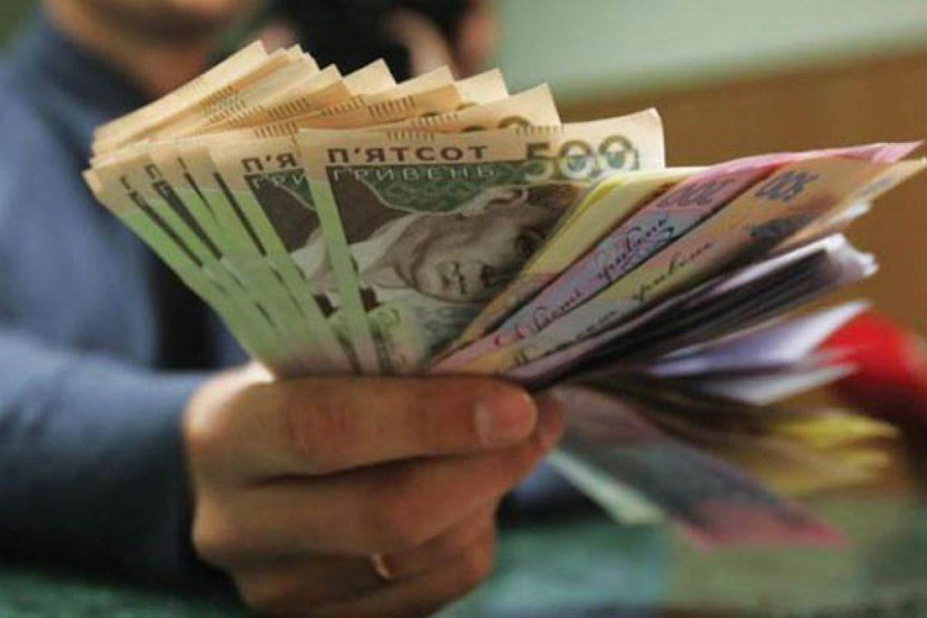 ПАТ «БАНК ІНВЕСТИЦІЙ ТА ЗАОЩАДЖЕНЬ» - банк-агент ФГВФО