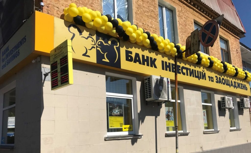 Урочисто відкрито нове відділення у м. Чернігів, вул. Реміснича, 43