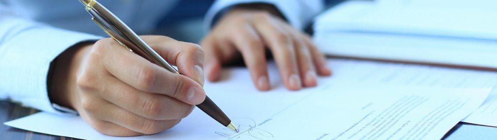 Нова редакція тарифів на послуги РКО для суб