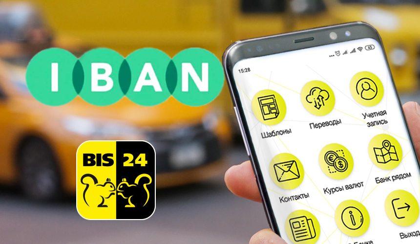 IBAN в мобільному додатку BIS 24