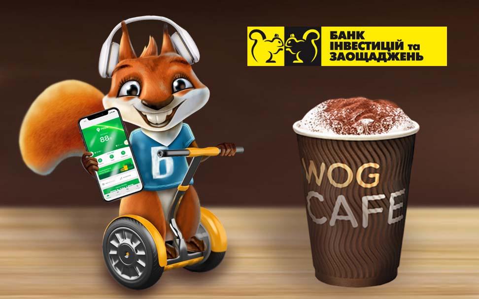 Запашна кава з BISbank з WOG PAY в мобільному додатку PRIDE